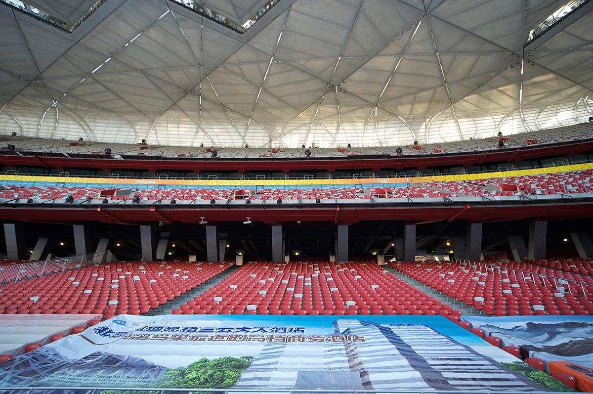 C_Nationalstadion-Peking-4-85