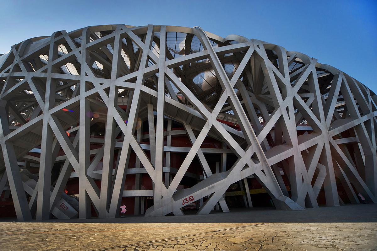 F_Nationalstadion-Peking-1-85